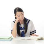 成績が上がる塾を探すコツ