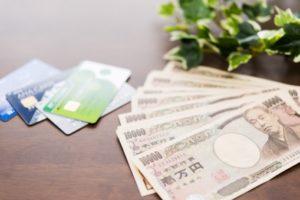 学習塾はクレジットカードで支払うことは可能?