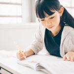 自宅からアクセスの良い学習塾を選ぼう