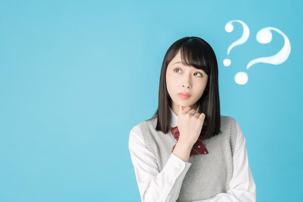 横浜にオンラインで学べる学習塾はある?
