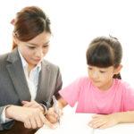 苦手科目を克服する学習塾の選び方とは?