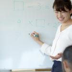 学習塾の講師はアルバイトもいる?