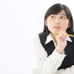 学習塾の集団授業はどのくらいの人数でやるの?