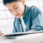 学習塾は志望校への合格率を見て決めよう