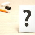 学習塾にはアルバイト講師はどのくらいいる?