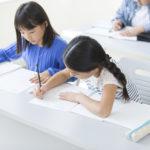 学習塾に子どもを真面目に通わせるための毎日の工夫