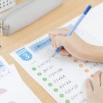 学習塾と学校のテストに違いはある?