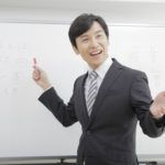 学習塾の先生はどんな性格の人が多い?