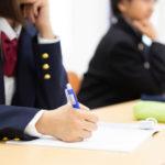 受験対策としての学習塾のメリット