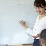小学生でも積極的に通いたくなる学習塾の特徴