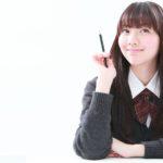英語を習うなら英語学習塾がおすすめ