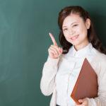 横浜市の学習塾の種類にも種類がある!わかりやすく解説